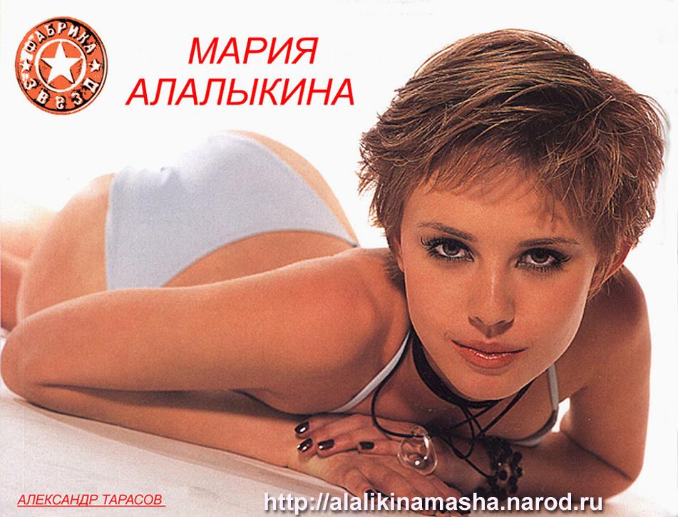 обои маша алалыкина: